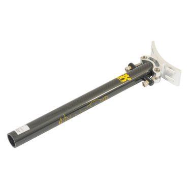 QX-Series 'Carbon' Seatpost Seatpost 300mm - (25.4)